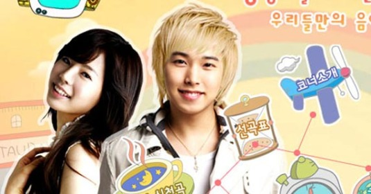 20090811_sungminsunny_572